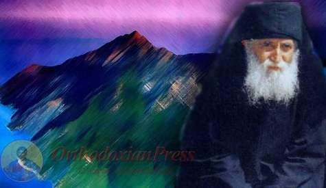 Αγιος Πα'ι'σιος:''Για τον άνθρωπο μέσα στην  Μ.Σαρακοστή''